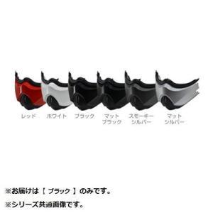 別売りのヘルメットに装着することでフルフェイス型まで進化します。 生産国:中国