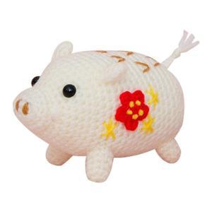 ハマナカ 編み物キット 幸せの干支 亥 H301-529 代引き不可