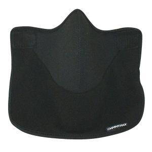 ヘルメットを被ったまま使える!!立体縫製なので顔に密着し下方向からの風も防ぎます。 生産国:中国 素...