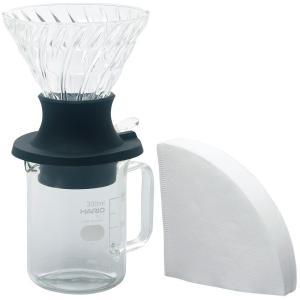 コーヒー粉をお湯に浸漬してから抽出するドリッパー。スイッチを押してドリップするので、均一な抽出が可能...