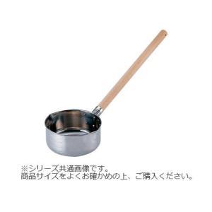 様々な調理シーンで活躍します。 生産国:日本 商品サイズ:外径:165、高さ:75mm 重量:184...