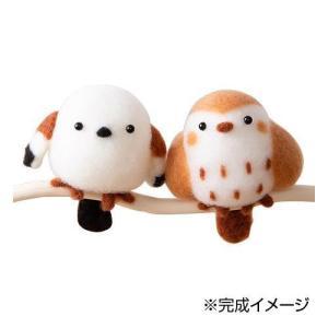 まるくて可愛いしまエナガとふくらスズメが作れるキットです。 生産国:日本 商品サイズ:完成サイズ/し...