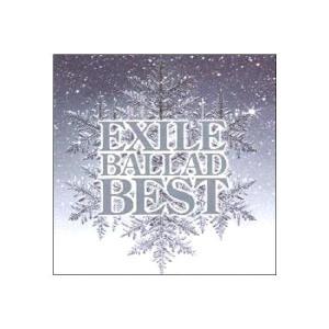 EXILE エグザイル BALLAD BEST バラードベスト AQCD-76048 代引き不可
