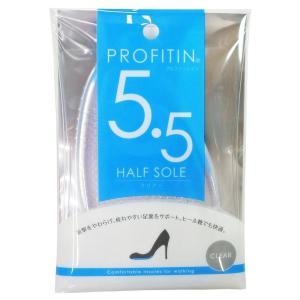 PROFITIN(プロフィットイン) ハーフインソール クリアー 5.5mm 代引き不可