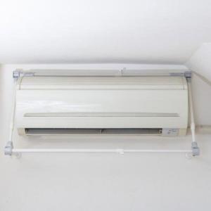 ご家庭のエアコンに掛けるだけの簡単設置。エアコンの風を利用して洗濯物を乾かすことができるスグレモノで...
