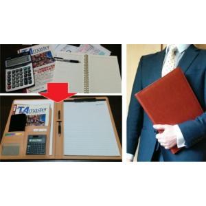 【SmartGym】バインダー 書類 A4 合皮 ミーティング 高級 電卓 ペンホルダー A4合皮オールインワンタイプバインダー茶色|trepakgogo