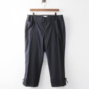 大きいサイズ TO BE CHIC トゥー ビー シック 裾コード刺繍 半端丈 パンツ 46/ブラック 2400011124388|tresorstore