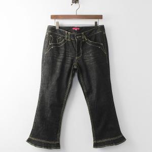 大きいサイズ TO BE CHIC トゥー ビー シック 裾サテンリボン デニム ストレッチ パンツ 42/ボトムス ブラック2400011124463|tresorstore