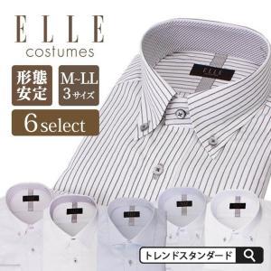 ワイシャツ 形態安定 ELLE costume (エルコスチューム) シンプルで品質の高いシャツ ワイシャツ メンズ 形態安定 ノーアイロン ワイシャツ 長袖 バレンタイン|tresta