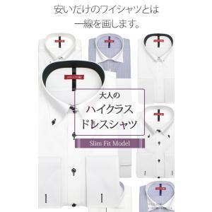 形態安定 ドレスシャツ 長袖ワイシャツ メンズ 紳士用 イージーケア スリム ワイドカラー ボタンダウン イタリアンカラー ダブルカフス 白 ホワイト ストライプ|tresta|02