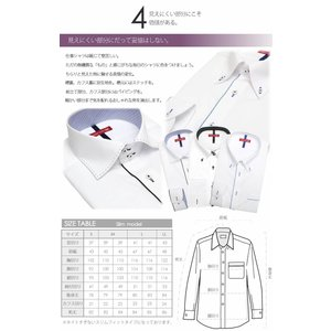 形態安定 ドレスシャツ 長袖ワイシャツ メンズ 紳士用 イージーケア スリム ワイドカラー ボタンダウン イタリアンカラー ダブルカフス 白 ホワイト ストライプ|tresta|05