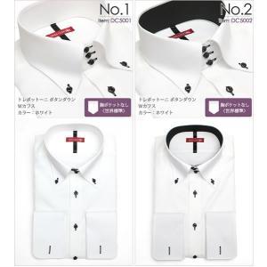 形態安定 ドレスシャツ 長袖ワイシャツ メンズ 紳士用 イージーケア スリム ワイドカラー ボタンダウン イタリアンカラー ダブルカフス 白 ホワイト ストライプ|tresta|06
