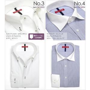 形態安定 ドレスシャツ 長袖ワイシャツ メンズ 紳士用 イージーケア スリム ワイドカラー ボタンダウン イタリアンカラー ダブルカフス 白 ホワイト ストライプ|tresta|07