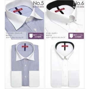 形態安定 ドレスシャツ 長袖ワイシャツ メンズ 紳士用 イージーケア スリム ワイドカラー ボタンダウン イタリアンカラー ダブルカフス 白 ホワイト ストライプ|tresta|08