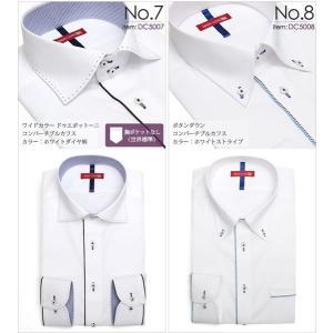 形態安定 ドレスシャツ 長袖ワイシャツ メンズ 紳士用 イージーケア スリム ワイドカラー ボタンダウン イタリアンカラー ダブルカフス 白 ホワイト ストライプ|tresta|09
