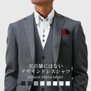 こだわりデザインドレスシャツ 形態安定 長袖 ワイシャツ メンズ 紳士用 ボタンダウン ワイドカラー クレリック ダブルカフス ストライプ ピンク ブルー|tresta
