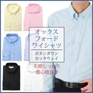 オックスフォードシャツ メンズ 紳士用 ドレスシャツ ワイシャツ ボタンダウン カッタウェイ 長袖 スリム 白 ホワイト ピンク ブルー 黒 ブラック|tresta