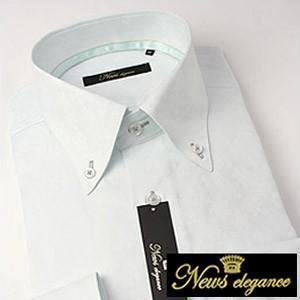 長袖ワイシャツ メンズ 紳士用 ボタンダウン 綿100% ドレスシャツ Yシャツ ミントグリーン ドビー織り [送料無料]|tresta