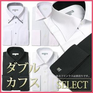 ダブルカフス仕様 ドレスシャツ 選べる6柄 ワイシャツ メンズ 紳士用 Yシャツ 長袖 ワイドカラー ドゥエボットーニ ホワイト 白 ブラック 黒 ストライプ|tresta
