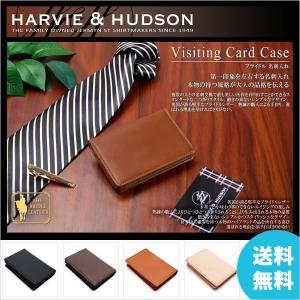 名刺入れ 日本製 ブライドルレザー HARVIE&HUDSON ハービーアンドハドソン 牛革 カードケース レザー 革 ブラック 黒 ブラウン ベージュ [送料無料]|tresta