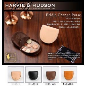 コインケース ブライドルレザー 小銭入れ HARVIE&HUDSON ハービーアンドハドソン 日本製 レザー メンズ レディース 財布 ベージュ 黒 ブラック [送料無料]|tresta
