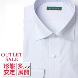 柄はおまかせ 形態安定ドレスシャツ ワイドスプレッド ワイシャツ Yシャツ カッターシャツ ビジネス スーツ メンズ 紳士用 ワイドカラー スリム ブルー|tresta