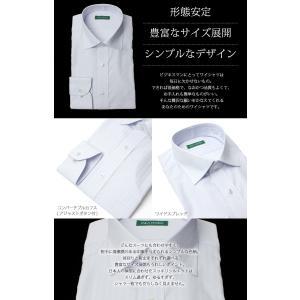 柄はおまかせ 形態安定ドレスシャツ ワイドスプレッド ワイシャツ Yシャツ カッターシャツ ビジネス スーツ メンズ 紳士用 ワイドカラー スリム ブルー|tresta|02