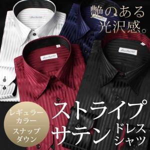 ストライプ柄サテンドレスシャツ レギュラーカラー スナップダウン シャツ メンズ 紳士用 ワイシャツ サテン シルバー ブラック ワイン ネイビー|tresta