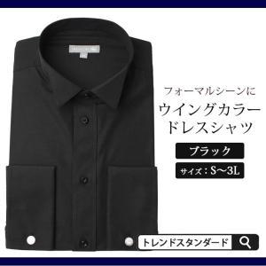 ウイングカラー 長袖 ドレスシャツ ワイシャツ メンズ 紳士用 スリム フォーマル 結婚式 カジュアルウェディング ブラック 黒 ダブルカフス tresta
