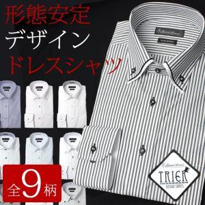 デザインシャツ 形態安定 ワイシャツ メンズ 紳士用 ボタンダウン ドゥエボットーニ ワイドカラー カッタウェイ スリム 白 ホワイト 黒 ブラック ブルー|tresta