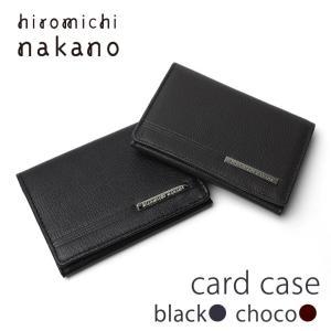 名刺入れ カードケース hiromichinakano ヒロミチナカノ 革小物 メンズ 紳士用 レディース 黒 ブラック 茶 チョコ|tresta