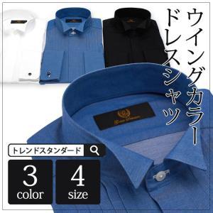 ウイングカラードレスシャツ カフスボタン付き 綿100% フォーマル 長袖 メンズ 白 紳士用 ピンタック 白 ホワイト ブルー ブラック 無地 [送料無料]|tresta