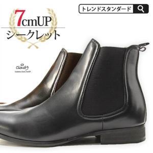 【型番】CN-H3005 【素材】アッパー:PUレザー 【サイズ】24.0cm 24.5cm 25....