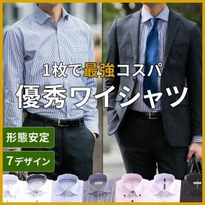 7柄から選べる 形態安定ワイシャツ メンズ 紳士用 長袖 ドレスシャツ ボタンダウン スナップダウン ワイドカラー 白 ホワイト ピンク ブルー|tresta