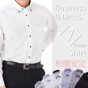 形態安定 ワイシャツ 長袖 メンズ 紳士用 シャツ スタンダード ボタンダウン ワイドカラー 白 ホワイト 黒 ブラック ストライプ|tresta