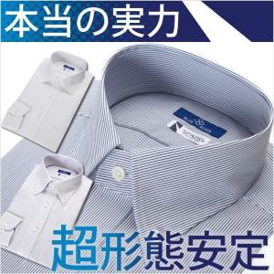 洗って干すだけ 超形態安定ワイシャツ 長袖 メンズ 紳士用 ノーアイロン 形状記憶 イージーケア カッターシャツ ボタンダウン ワイドカラー ストライプ ブルー|tresta