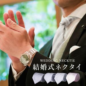 フォーマルネクタイ メンズ 洗える 5種類から選べる フォーマル 紳士用 ネクタイ レギュラー ストライプ シルバー ピンク [メール便発送][M便 1/3]|tresta