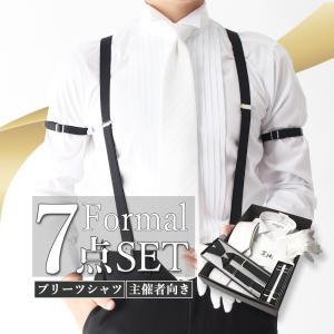 コスパ最強7点セット ウィングカラーシャツ ダブルカフス 新郎 小物 セット 白 ネクタイ 黒 サス...