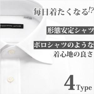 ポロシャツのような着心地 長袖ワイシャツ 形態安定 ノーアイロン ストレッチ ワイシャツ メンズ 紳士用 ビジネス 長袖 ボタンダウン レギュラーカラー 白|tresta