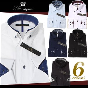綿100% 長袖ワイシャツ メンズ 紳士用 シャツ ボタンダウン イタリアンカラー ワイドカラー ピンホールカラー ネイビー ピンク 白 ホワイト [送料無料]|tresta