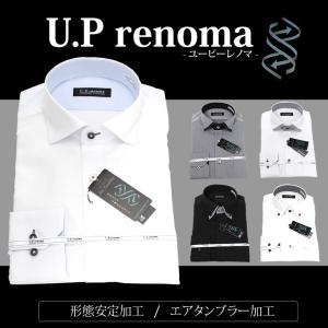 エアータンブラー加工 形態安定 ワイシャツ UPrenoma 長袖 ドレスシャツ Yシャツ メンズ 紳士用 イージーケア ブラック ホワイト 白 チェック ボタンダウン|tresta