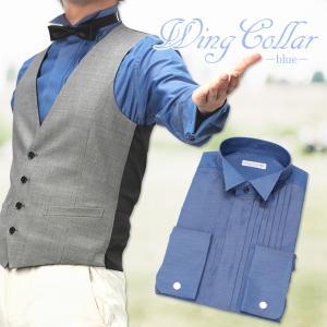 ウイングカラーシャツ ワイシャツ メンズ 紳士用 フォーマル 結婚式 ウィングカラー デニム調 ブルー 青 ネイビー ウェディング|tresta