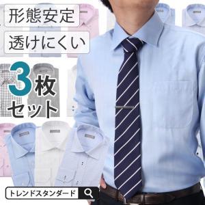 透けにくい長袖ワイシャツ 3枚セット メンズ 紳士用 ワイシャツ 形態安定生地 スリム ノーマル 綿混 ボタンダウン ワイドカラー 白 ホワイト ブルー ピンク|tresta