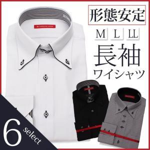 形態安定ワイシャツ LAROCHA UOMO メンズ 紳士用 長袖 シャツ ビジネス すっきりシルエット ボタンダウン 綿混 ホワイト 白 ブラック 黒 グレー tresta