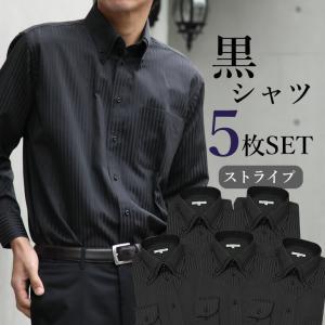 黒ストライプシャツ 5枚セット ワイシャツ ボタンダウン まとめ買い メンズ 紳士用 ストライプ 長袖 ブラック 黒 Yシャツ 制服 飲食店 衣装 [送料無料]|tresta