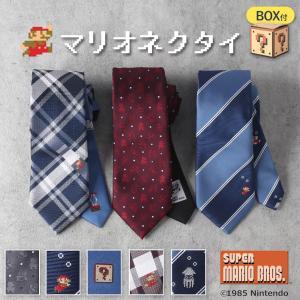 マリオがゲームの世界から飛び出した? マリオネクタイ キャラクター メンズ 紳士用 ストライプ ドット チェック ネイビー レッド クリスマス プレゼント|tresta