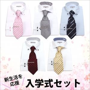 入学式セット ワイシャツ&ネクタイ&タイピン3点セット メンズ 紳士 ボタンダウン ワイドカラー ピンク グレー ストライプ 形態安定 シャツ ネクタイピン tresta