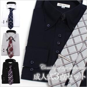 成人式セット ワイシャツ&ナロータイ&タイピン 3点セット メンズ 紳士用 ボタンダウン カッタウェイ ネクタイ 黒 ブラック グレー 白 [送料無料]|tresta