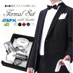 結婚式などのフォーマルシーンに ドレスシャツ7点セット ウィングカラー サスペンダー アームバンド カフス チーフ 白手袋 メンズ 紳士用 ホワイト [送料無料]|tresta