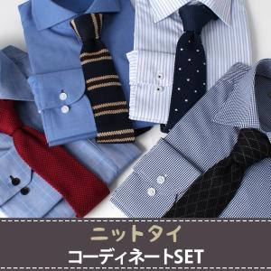 ワイシャツ&ニットタイ2点セット コーディネート メンズ 紳士用 ワイシャツ スリム ネクタイ 青 ブルー ストライプ チェック デニム シャツ ボーダー ドット|tresta